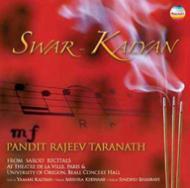 Swar Kalyan