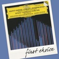 サン=サーンス:交響曲第3番『オルガン付き』、デュカス:『魔法使いの弟子』、ベルリオーズ:序曲集 レヴァイン&ベルリン・フィル