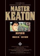 MASTERキートン 9 完全版 ビッグコミックススペシャル