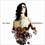 ROMANOID I