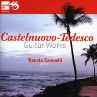 Guitar Works: Samuelli