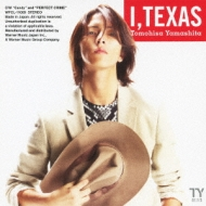 Ai, Texas [Standard Edition]