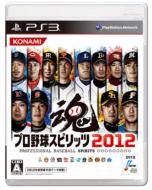 Pro Baseball Spirits 2012