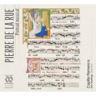 ミサ曲『7つの苦しみ』、ミサ・アヴェ・マリア、晩祷、シャンソン集、他 カピラ・フラメンカ(3CD)