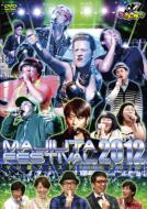 Gond Tongue Maji Uta Festival 2012 (Lawson HMV Limited)