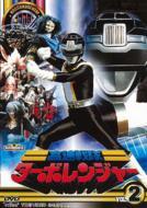 スーパー戦隊シリーズ::高速戦隊ターボレンジャー VOL.2