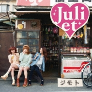 Jimoto (+DVD)[First Press Limited Edition]