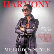 ローチケHMVVarious/Harmony Melody & Style: Lovers Rock And Rare Groove In The Uk