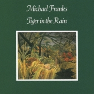 Tiger In The Rain (Papersleeve)