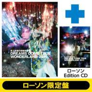 DREAMS COME TRUE 「史上最強の移動遊園地 DREAMS COME TRUE WONDERLAND 2011」 LIVE DVD 【ローソン限定盤 再プレス】