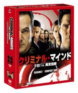 クリミナル・マインド/FBI vs.異常犯罪 シーズン2 コンパクト BOX