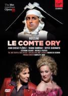 『オリー伯爵』全曲 シャー演出、ベニーニ&メトロポリタン歌劇場、フローレス、ダムラウ、ディドナート、他(2011 ステレオ)(2DVD)
