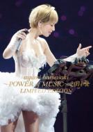 ayumi hamasaki �`POWER of MUSIC�`2011 A LIMITED EDITION