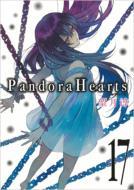PandoraHearts 17 Gファンタジーコミックス