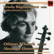 シェック:ヴァイオリン協奏曲、グラズノフ:ヴァイオリン協奏曲 バグダザルヤンツ、ダヴァロス、L.カゼッラ、スイス・イタリア語放送管