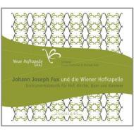 Und Die Wiener Hofkapelle: Froihofer & Hell / Neue Hofkapelle Graz