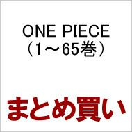 ONE PIECE Complete Set (Volume 1-65)