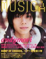 MUSICA 2012年3月号