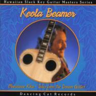 ハワイアン・スラック・キー・ギター・マスターズ・シリーズ (4)「モエウハネ・キカ〜優しきハワイの風〜」