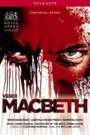 『マクベス』全曲 P.ロイド演出、パッパーノ&コヴェント・ガーデン王立歌劇場、キーンリーサイド、モナスティルスカ、他(2011 ステレオ)