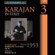 チャイコフスキー:交響曲第5番、シベリウス:『フィンランディア』 カラヤン&RAIトリノ響(1953)