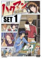 バクマン。1stシリーズ DVD-SET 1