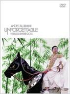 Unforgettable 中国巡迴演唱會2011 (限量珍藏版)