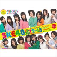 SKE48 Official School Calendar BOX 2012-13 Omatase Dance! Dance! Dance!