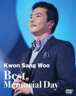 Kwon Sang Woo Best Memorial Day