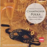 シャンペン・ポルカ〜ベスト・ポルカ集 ボスコフスキー&ウィーン・ヨハン・シュトラウス管弦楽団
