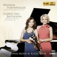 フルトヴェングラー:ヴァイオリン・ソナタ第1番、ベートーヴェン:ヴァイオリン・ソナタ第1番 モーザー、フーン