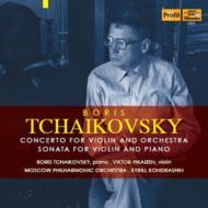 ヴァイオリン協奏曲、ヴァイオリン・ソナタ ピカイゼン、コンドラシン&モスクワ・フィル、B.チャイコフスキー