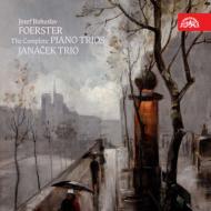 ピアノ三重奏曲全集 ヤナーチェク・トリオ
