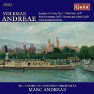 交響曲、小組曲、管弦楽のための音楽、夜想曲とスケルツォ M.アンドレーエ&ボーンマス交響楽団