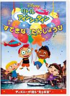 Disney`s Little Einsteins/Mission Celebration