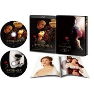 The Phantom Of The Opera Collector's Edition