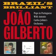 Brazil's Brilliant