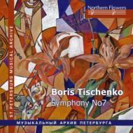 交響曲第7番 セロフ&サンクト・ペテルブルク・フィル