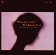 Waltz For Debby (180グラム重量盤)