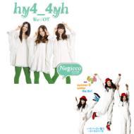 【HMVオンライン・Loppi共通特典付同時購入セット】『We Love OT / 完全攻略』 『ハイパーヨー盤3〜夏の章&冬の章』