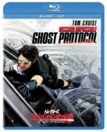 Mission: Impossible -Ghost Protocol [Blu-ray&DVD]