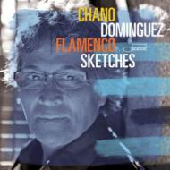 Flamenco Sketches ・spanish Kind Of Blue