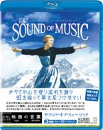 The Sound Of Music Blu-ray  & DVD & Digital Copy
