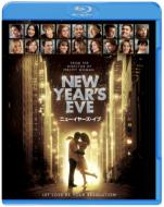 New Year's Eve Blu-ray & DVD Set (2 Discs)[First Press Limited Edition]