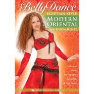 ローチケHMVRanya Renee/Modern Oriental: Bellydance Egyptian Style