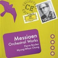 管弦楽曲集 ブーレーズ&クリーヴランド管、チョン・ミョンフン&フランス国立放送フィル、バスティーユ管、他(10CD)