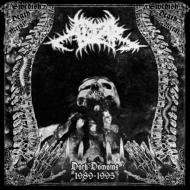 Dark Domain 1989-1995