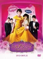 ミス・アジュンマ 〜美魔女に変身! DVD-Box2