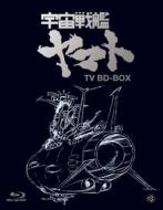Space Battle Ship Yamato Tv Bd-Box Standard Ban