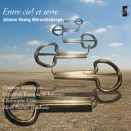 口琴のための協奏曲、ディヴェルティメント、他 コワン&アンサンブル・バロック・ド・リモージュ、パウルス、モザイク四重奏団